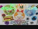 こいつぁすげぇぜ!!ポケモンカードゲームカードボックス