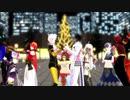 【Fate/MMD】インドのクリスマス Snow halation【FGO】