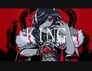 【ボカコレカバー祭】KING/ALYS【Alter/Egoカバー曲】