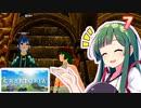 【Craftopia】ずん子と一緒にクラフトピア!!part7【東北ずん子】