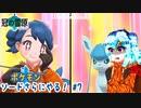 【実況】ポケモンソードさらにやる!冠の雪原編【7】