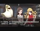 【卓m@s】GM亜利沙とうたわれる冒険者たち Session2-7【SW2_0】