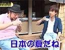 嵐・梅屋のスロッターズ☆ジャーニー #532【無料サンプル】