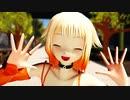 【MMD杯ZERO3参加動画Ex】ONEに「WAA!!!!」を歌って踊ってもらいました【MMDモーション配布】