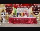 「アイドルマスター ミリオンライブ! シアターデイズ」ミリシタ生配信 デレステ×ミリシタコラボ直前特番! コメ有アーカイブ(3)