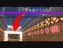 【Minecraft】建築で魅せる ウィザー式自動コンクリ製造機 装飾編 CBW #95 アンディマイクラ