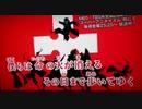 【炎炎ノ消防隊OP】インフェルノ/Mrs. GREEN APPLE【歌ってみたけど】