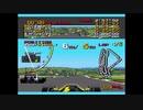 1992年07月17日 ゲーム アイルトン・セナ スーパーモナコGP II(MD) イメージソング 「SPEED OF LOVE」(生沢佑一)