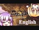 【VOICEROID実況】英語でサクナヒメ!? Part1