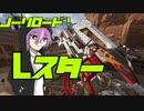 【実況】APEX奮闘記#3怒りのエネルギー弾!!【Season7】
