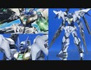 【ガンプラレビュー】HGBD:Rガンダムダブルオースカイメビウス:塗装仕上げ