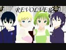 【VRoid】オリジナルキャラクターがREVOLVERを踊ってくれた【MMD】