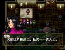 【実況】るろうに剣心―明治剣客浪漫譚―十勇士陰謀編 part52