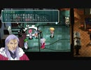 【初見実況】社畜のスターオーシャン2 Second Evolution part17