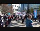 2020.12.06 日本第一党 熊本県本部によるデモ行進と街宣活動 in熊本 2-1(ノーカット)