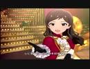 ミリシタ「Parade d'amour」 各演出比較動画 オペラセリア煌輝座(北沢志保、桜守歌織、田中琴葉、徳川まつり)