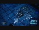 【FF7R】グロウガイスト戦ノーダメ【HARDモード】