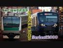相鉄、JR直通線開業1周年記念PV