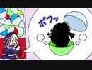 【セフィラ・スゥ】スゥちゃんがひたすらガチャを引くだけ【手描きMAD】