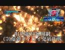 【地球防衛軍5】M109絶対包囲網・ディロイ爆破出落ちに挑戦だ!【INFERNO】