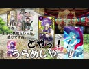 【音MAD】クロスオバル【一血卍傑・艦これ・刀剣乱舞・東方CB】