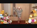【あいうえお菓子下♪】Sweets Parade 踊ってみた【すずねぇ】