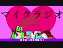 【マイクラジオ】最強の匠【錬金術VS虫軍団】でカオスマイクラジオ!♯10【4人実況】
