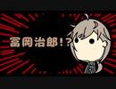 【手描きにじさんじ】鬼滅キッズを懲らしめる【叶/にじさんじ】