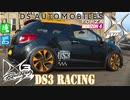 【XB1X】FH4 - Citroen DS3 Racing - コンクリートジャングル29Y秋