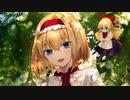 【東方原曲】東方妖々夢 3面ボス アリス・マーガトロイドのテーマ「人形裁判 ~ 人の形弄びし少女」