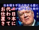 おい、茂木もはよ... 【江戸川 media lab HUB】お笑い・面白い・楽しい・真面目な海外時事知的エンタメ