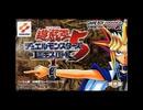 【15分耐久】遊戯王デュエルモンスターズ5 エキスパート1 デュエルBGM(開始~終盤まで)