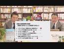 奥山真司の「アメ通LIVE!」 (20201208)後半