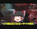 【Apex Legends】センチネルメスパイザー【グルメスパイザー】