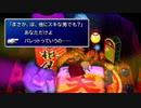 【シリーズ実況】FF準初心者がFINAL FANTASY Ⅶを初見で楽しむ Ex.1