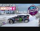【XBSS】FH4 - Horizon Super7 を試したので報告する29Y冬