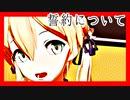 【MMD艦これ】 『私は、霞さんと夕立さんを』プリンツの予知夢は荒ぶりすぎる37話~憑依編13~【MMD紙芝居】
