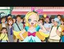 キラキラ☆プリキュアアラモード 第19話 天才パティシエ!キラ星シエル!