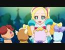 キラキラ☆プリキュアアラモード 第21話 なんですと~!?明かされるシエルの正体!