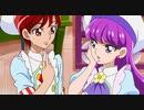 キラキラ☆プリキュアアラモード 第10話 ゆかりVSあきら!嵐を呼ぶおつかい!