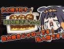 たこ焼きが好きなイナニスちゃんの日本語がかわいい【ホロライブ/切り抜き】