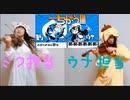 ちがう!!!をバイオリンで全力再現【ボカコレ】【アホノリ要注意】