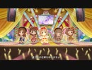 【デレステMV】「エキストラレボリューション」(2D標準)【1080p60】