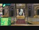 世界樹の迷宮Ⅳ-めんこい娘ばかりの世界があると聞いて!ガタッ(99