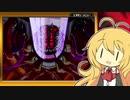 マキちゃんの10%HARDなゼロミッション #06【VOICEROID実況】