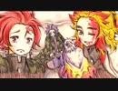 煉獄杏寿郎の最後の言葉「心を燃やせ」ラストシーンBGM