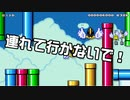 【ガルナ/オワタP】改造マリオをつくろう!2【stage:77】