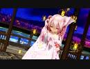 MMD【[A]ddiction】Tda式 重音テト kimono style【Ray】【N3】