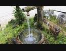 <周防 岩國藩祈願所> 阿品弥山「長楽寺」の阿品参道登山口と霊峰から湧き出ずる阿品の水