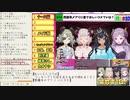 【HoneyStrap】週間ハニスト日誌【2020/11/15~11/21】